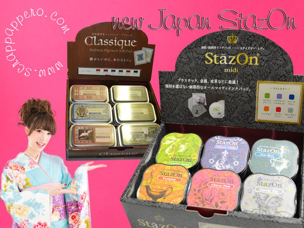 stazon_japan_new_midi